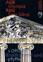 Titelseite Programmheft 2005