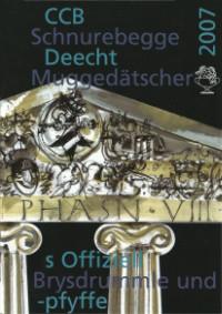 Titelseite Programmheft 2007