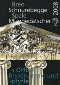Titelseite Programmheft 2008